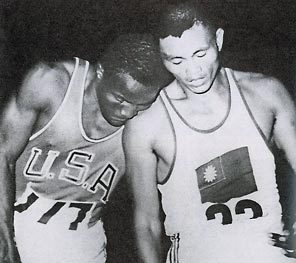 The decathlon duel between Rafer Johnson and C.K. Yang was the highlight of a star studded 1960 Olympics.