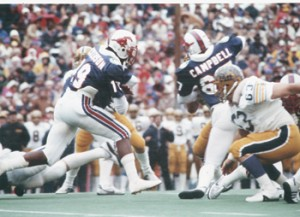 Eric Dickerson and SMU defeated Pittsburgh in the Cotton Bowl following the 1982 season. Dickerson was third in the balloting for the 1982 Heisman Trophy.