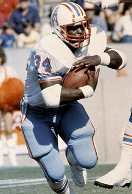 Earl-Campbell-Oilers.jpg