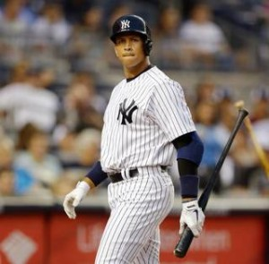 The Alex Rodriguez era in New York will officially end on August 12th.